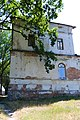 Дашів (смт), Флігель садиби.jpg