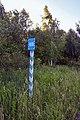 Дніпровські острови DSC 0757.jpg