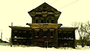 Atninsky District - House in village (selo) Ola Menger, Atninsky District