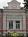 Дом жилой (Пензенская область, Пенза, московская улица, 60)3.JPG