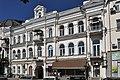 Доходный дом Воротниковых. Ростов-на-Дону Пономарева.jpg
