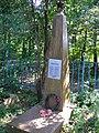 Д.Посадниково, братская могила на кладбище.jpg