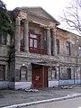 Заміська садиба к.18- п.19ст., вул. Ак.Павлова,46, м.Харків.JPG