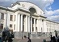 Здание Государственного банка (Казань).jpg