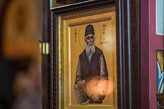 Paisios of Mount Athos - Icon of St. Paisios in Cathedral of St. John the Baptist, Washington, DC