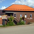 Карагай, Пермский край - panoramio.jpg