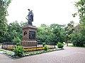 Карамзинский сквер (Ульяновск).jpg