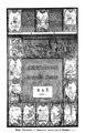 Киевская старина. Том 015. (Май-Август 1886).pdf