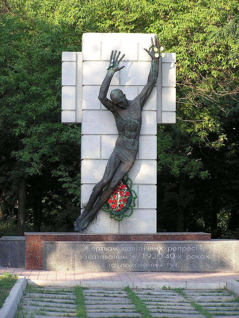 Кировский район Донецка 302