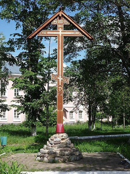 File:Крест в память разрушенного Рождественского собора в Грязовце.JPG