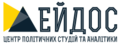 Логотип Центру Ейдос (центр політичних студій та аналітики).png