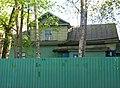 Ломоносов. Еленинская 13Б (службы)02.jpg