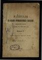 Мат-лы к оценке промышл. завед.по закону 8 июня 1893. Вып.5 1911 80.pdf