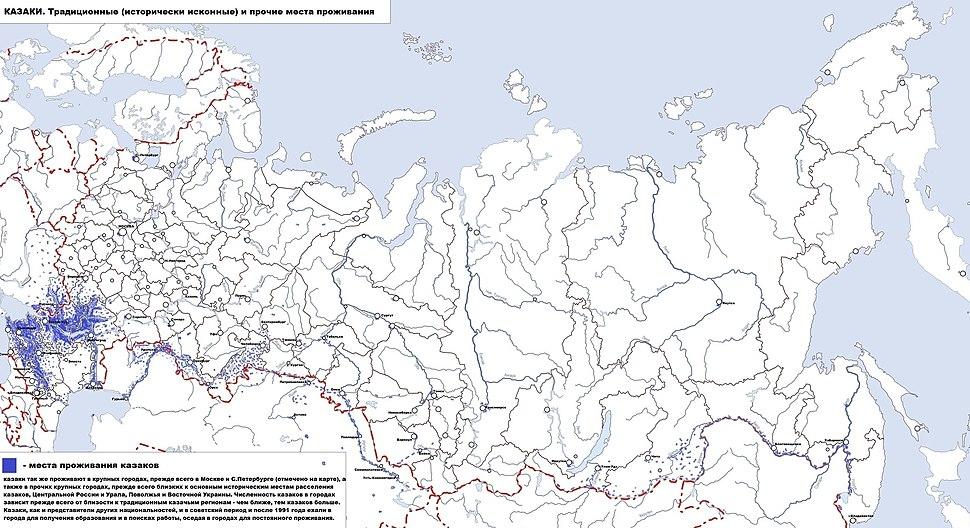 Места проживания казаков