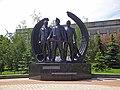 Монумент подвигу шахтеров Макеевки.jpg