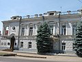 Музей заводу «Червона зірка» в Кіровограді.jpg