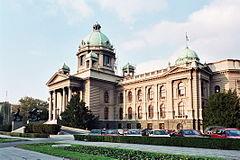 Sede del parlamento nacional de serbia wikipedia la for Sede del parlamento