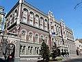 Національний банк України-1.JPG
