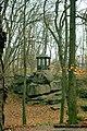 Національний дендрологічний парк «Софіївка20.jpg