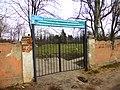Областная станция юных натуралистов, Воронеж.jpg