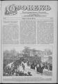 Огонек 1900-19.pdf