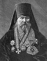 Павел, Лебедев.jpg