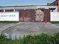Пам'ятник воїнам-водіям, які загинули в роки Великої Вітчизняної Війни (1941-1945 рр.).jpg