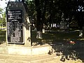 """Пам'ятник робітникам виробничого об'єднання """"Дніпротяжбуммаш"""" ім. Артема.jpg"""
