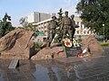 Пам`ятник воїнам-інтернаціоналістам.jpg