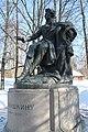 Памятник А.С. Пушкину у Святогорского монастыря.jpg