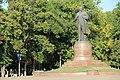 Памятник В.И. Ленину в Майкопе.jpg