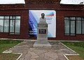 Памятник Мартьянову Николаю Михайловичу на территории краеведческого музея.JPG