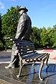 Памятник С.В.Рахманинову г. Великий Новгород.JPG