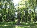 Парк, стела в память о посещении усадьбы Екатерины Великой (II).JPG