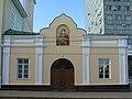 Пермь. Ленина, 48, церковь Рождества Богородицы06.jpg