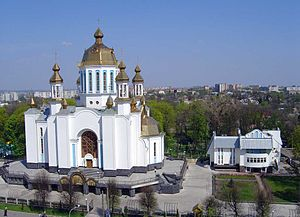Rivne - Cathedral of the Intercession