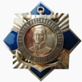 Почётный знак имени адмирала Ушакова.png