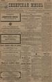 Сибирская жизнь. 1898. №045.pdf