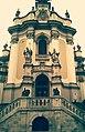 Собор Святого Юра (фасад).jpg