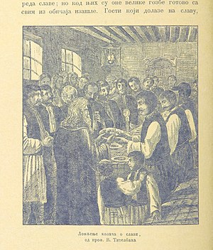 Slava - Breaking the kolač, illustration by V. Titelbah, 1877.