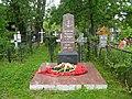 Стрельна, Сергиевское кладбище, братская могила моряков01.jpg