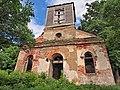 Удосолово церковь Михаила Архангела 6.jpg