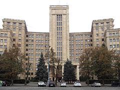 Харьковский университет.JPG