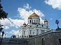 Храм Христа Спасителя, Москва.jpg