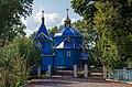 Церква Св. Михаїла (дер.) село Новостав.jpg