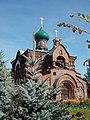 Церковь Казанской Богородицы (Старообрядческая).JPG