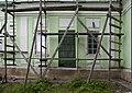 Церковь Троицы Живоначальной (4708116937).jpg