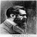 הרצל תיאודור ( ציור; ת. מ. 1900) .-PHG-1002047.png