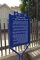 צריף הבילוים - אתרי מורשת במרכז הארץ 2015 - גדרה (2).JPG