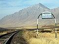بلند ترین نقطه راه آهن ایران و شهیاز بلندترین قله استان مرکزی - panoramio.jpg